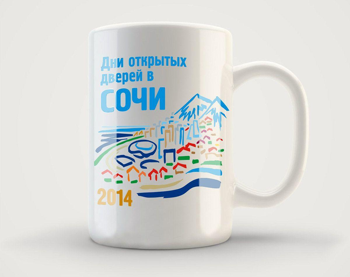 Дни открытых дверей в Сочи - дизайнер Zheravin