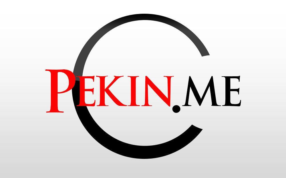 Логотип для компании pekin.me - дизайнер Vegas66