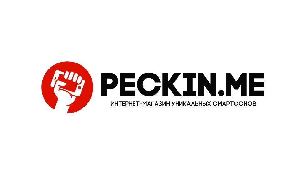 Логотип для компании pekin.me - дизайнер efo7