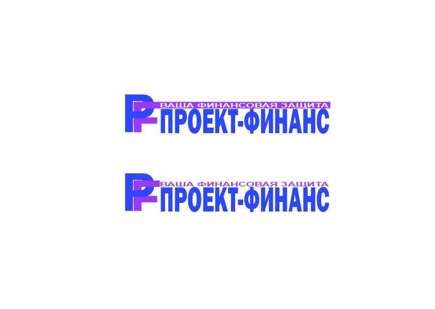 Фирм.стиль для ООО МФО «Протект Финанс» - дизайнер velo