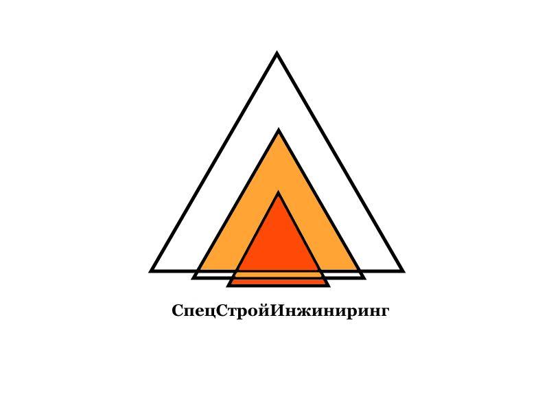 Логотип для строительной компании - дизайнер Olgerd999