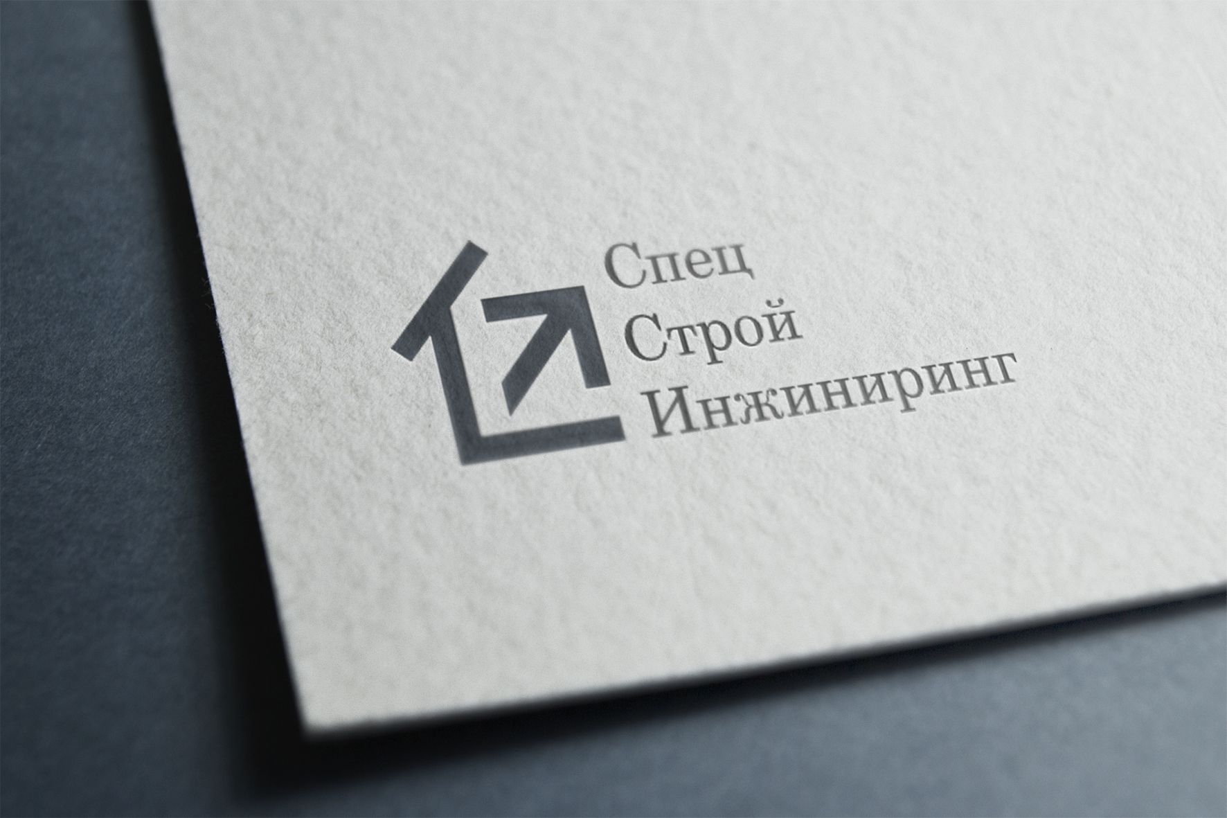 Логотип для строительной компании - дизайнер gagda82