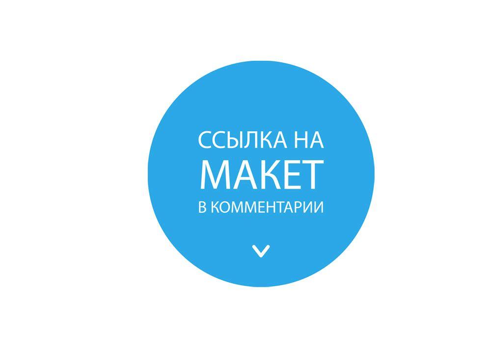 Страница сайта по продаже проживания в отеле - дизайнер mrstepanov