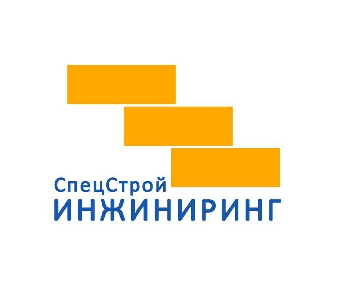 Логотип для строительной компании - дизайнер imanka