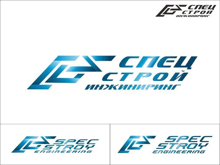 Логотип для строительной компании - дизайнер sunavi_ann