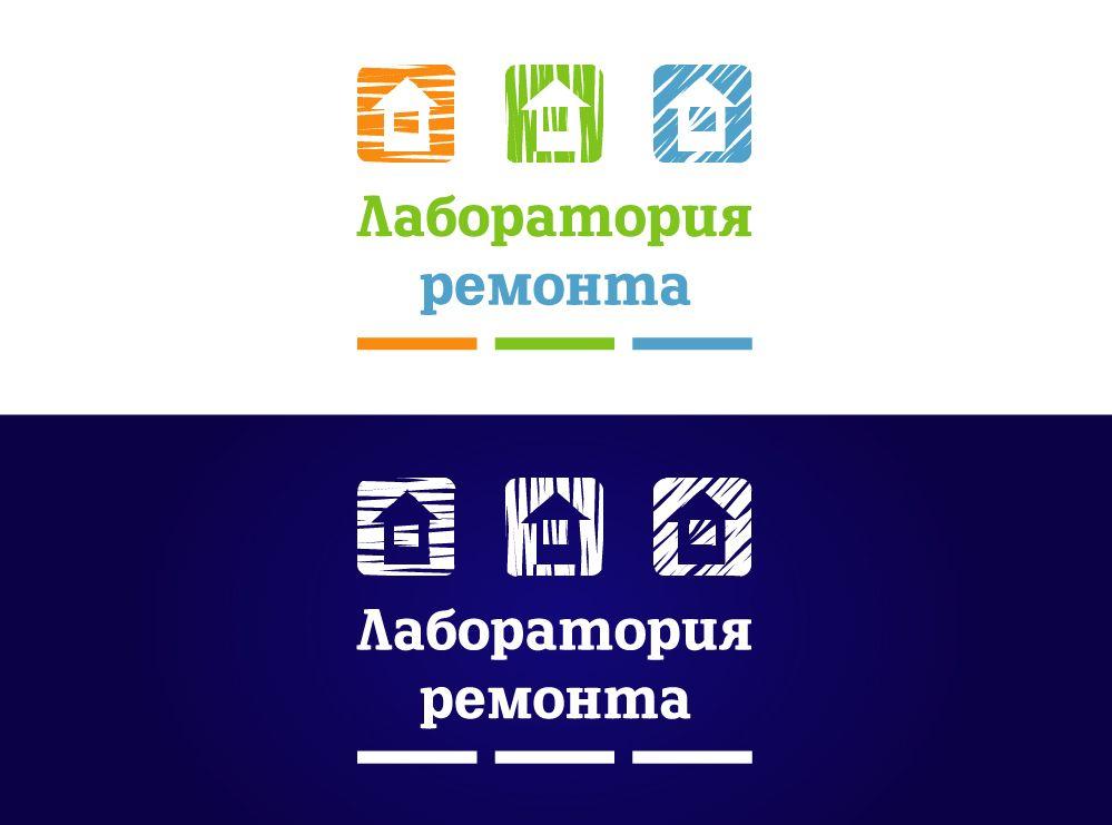 Разработка логотипа компании по ремонту и дизайну - дизайнер c2l_designer
