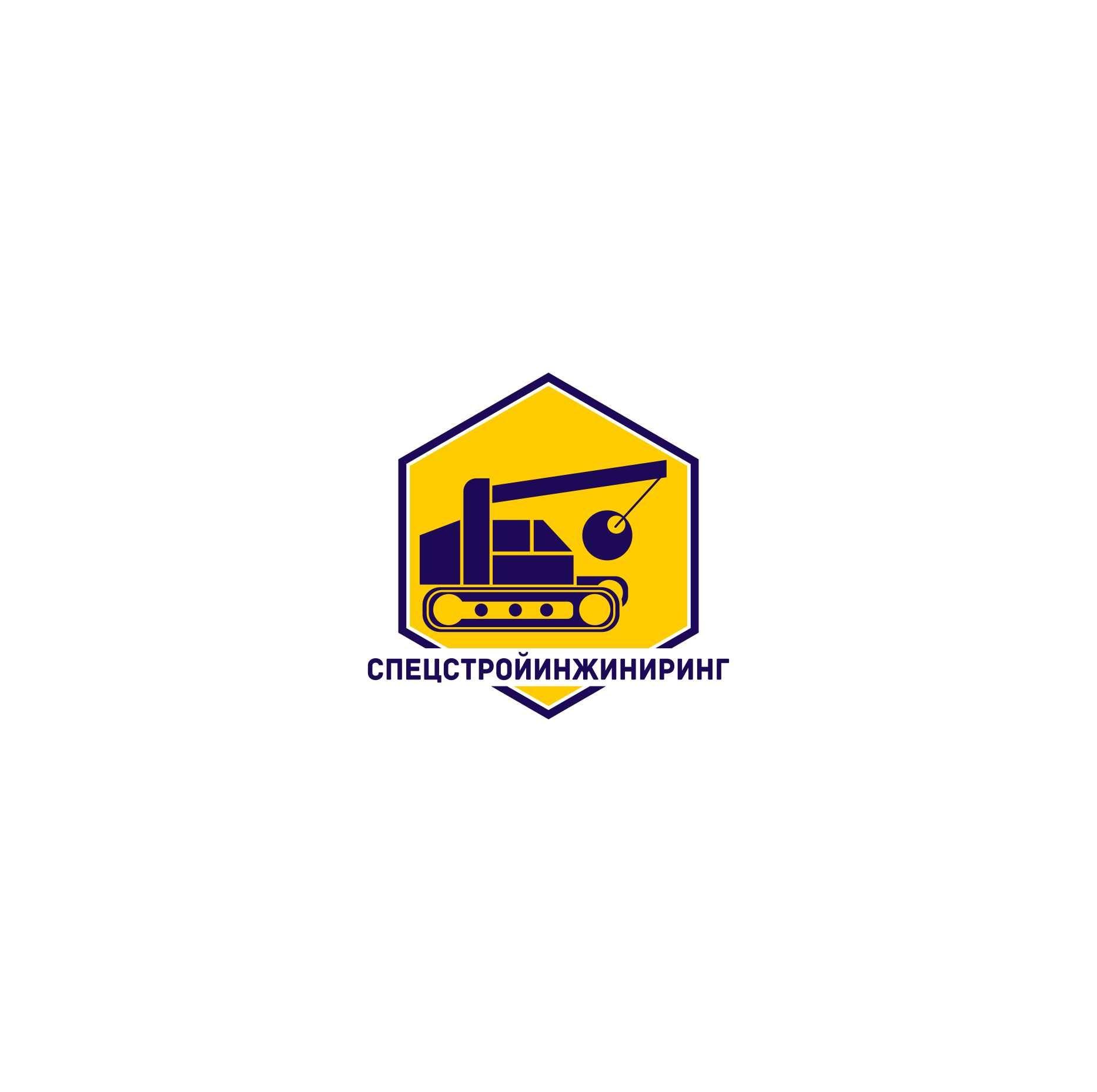 Логотип для строительной компании - дизайнер hsochi