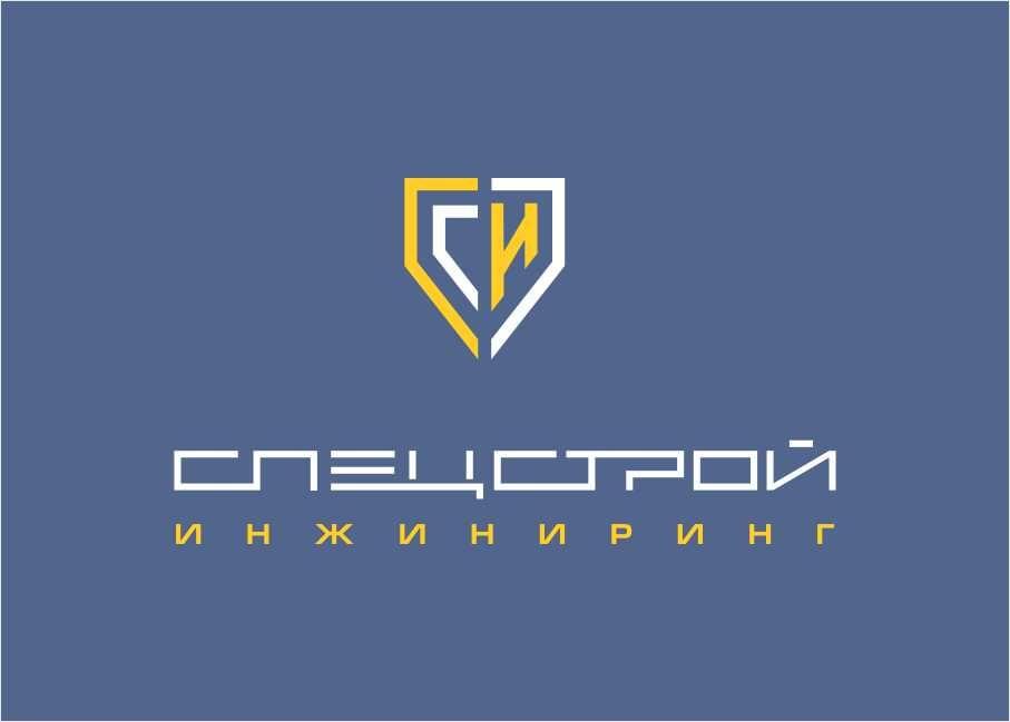 Логотип для строительной компании - дизайнер nibres