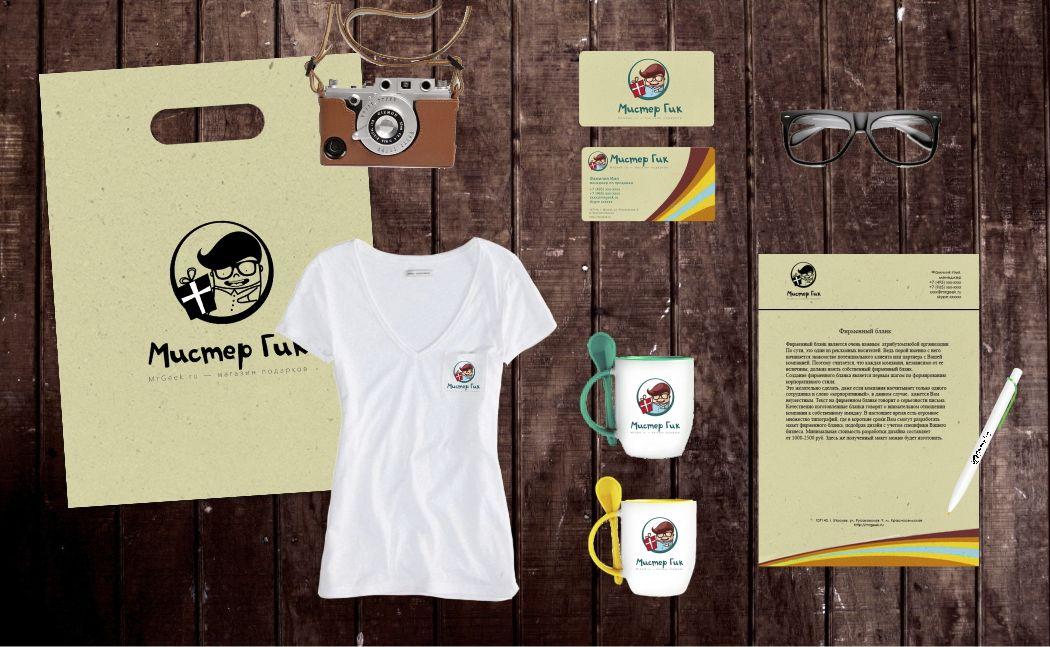 Фирменный стиль для магазина подарков - дизайнер chaaplin