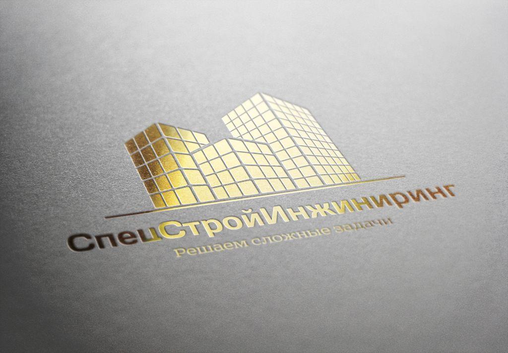 Логотип для строительной компании - дизайнер setivoy