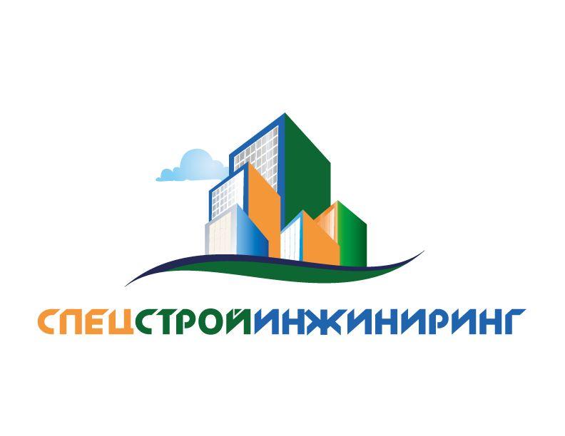 Логотип для строительной компании - дизайнер Yuliya