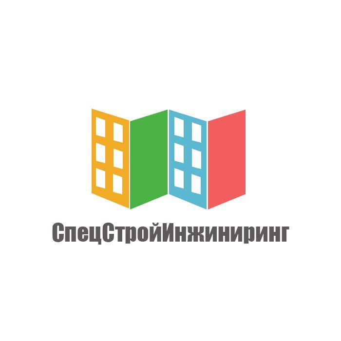 Логотип для строительной компании - дизайнер rivera116