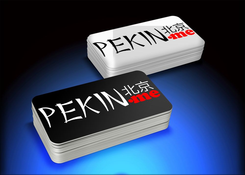 Логотип для компании pekin.me - дизайнер ForceFox