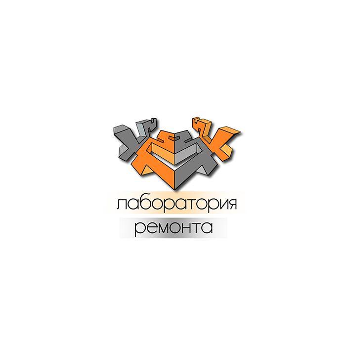 Разработка логотипа компании по ремонту и дизайну - дизайнер djmirionec1