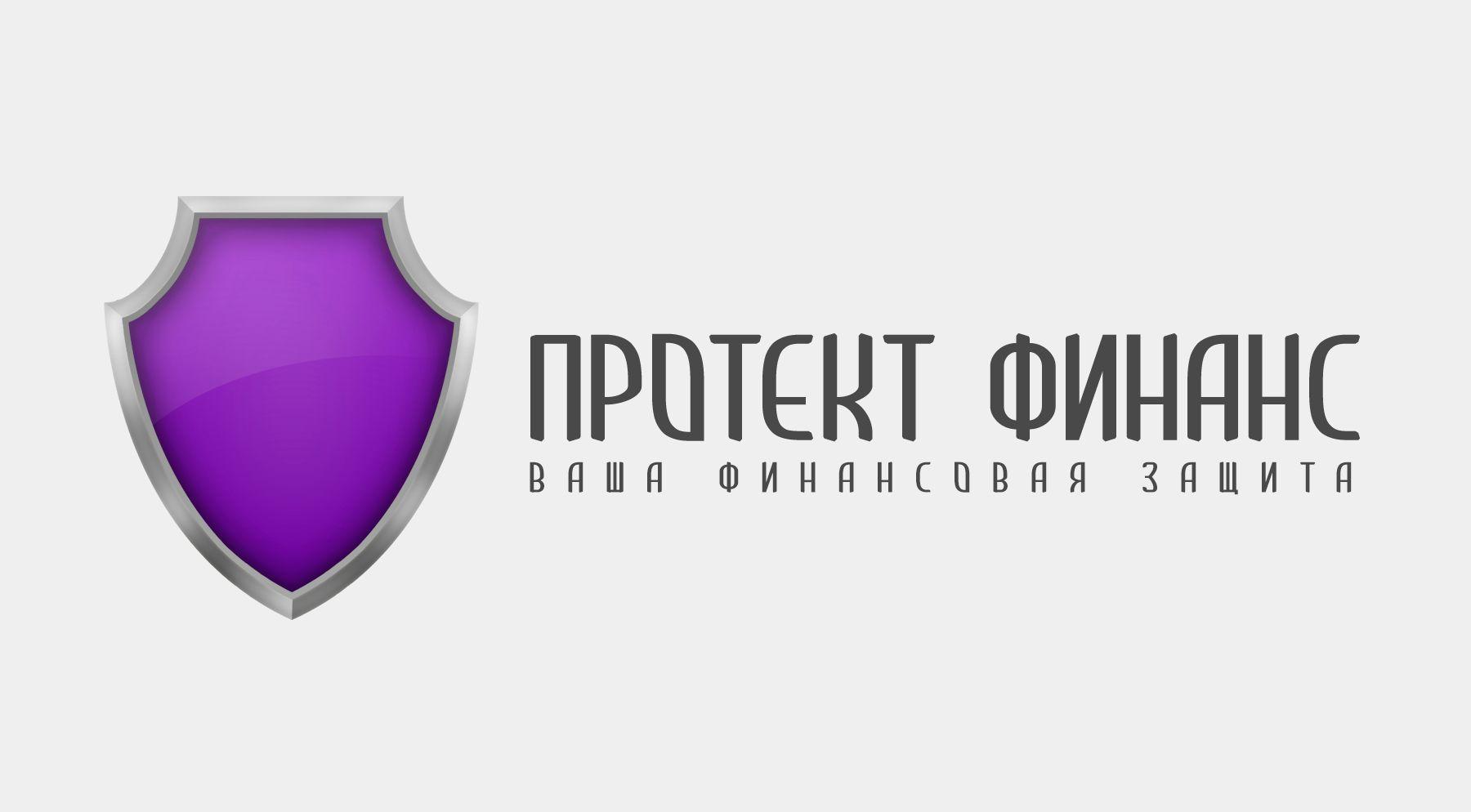 Фирм.стиль для ООО МФО «Протект Финанс» - дизайнер epsylonart