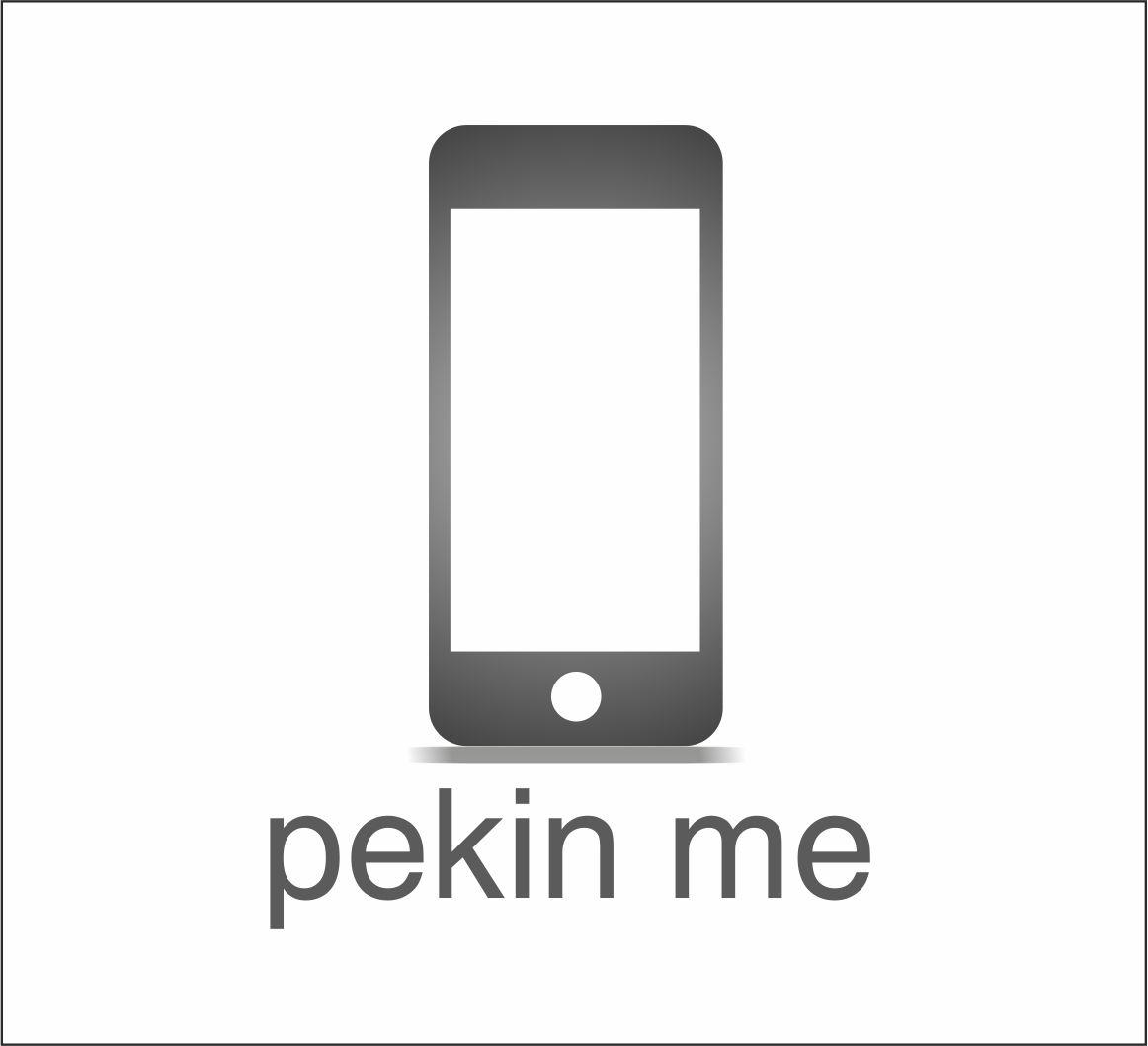 Логотип для компании pekin.me - дизайнер AmbaBeat