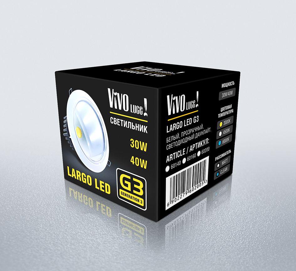 Упаковка для светильника Largo LED G3 - дизайнер dima111
