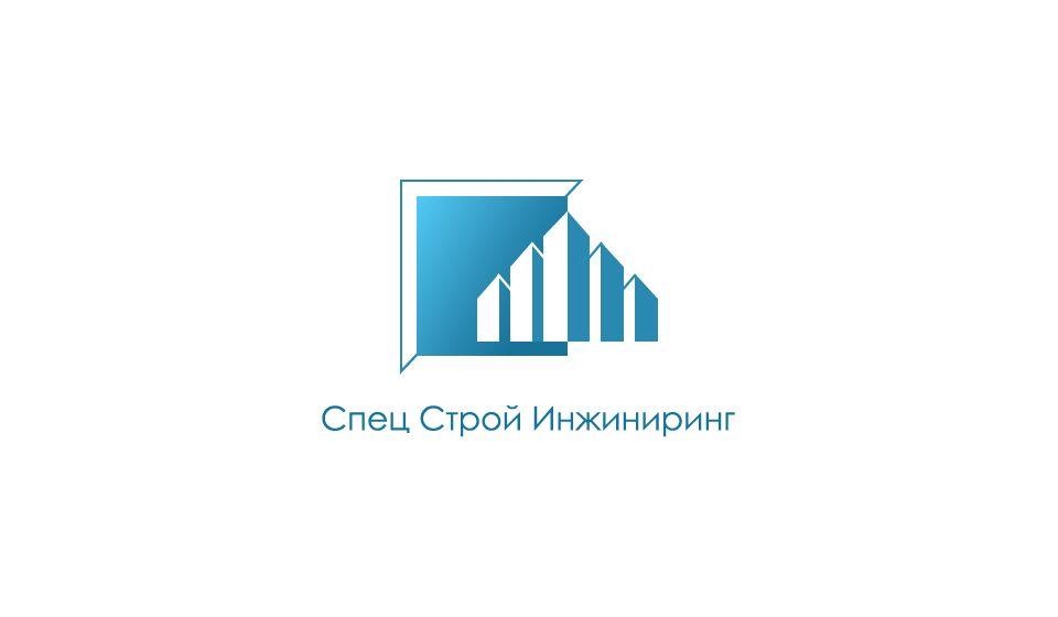 Логотип для строительной компании - дизайнер belluzzo