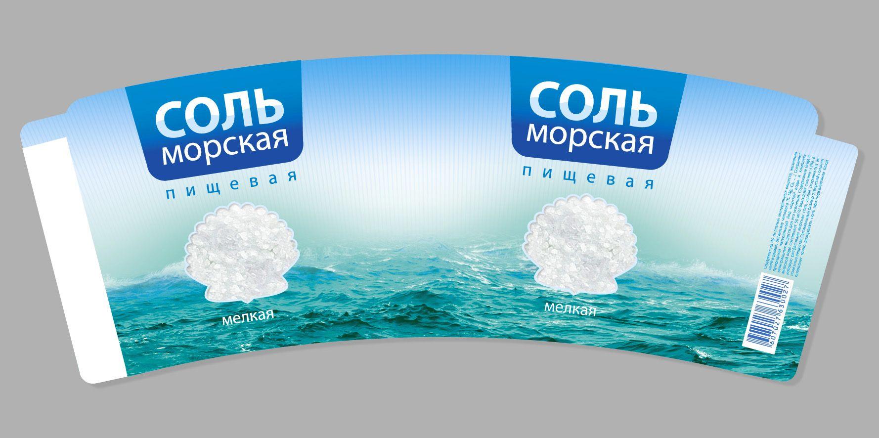 Дизайн этикетки для соли пищевой морской  - дизайнер sexposs