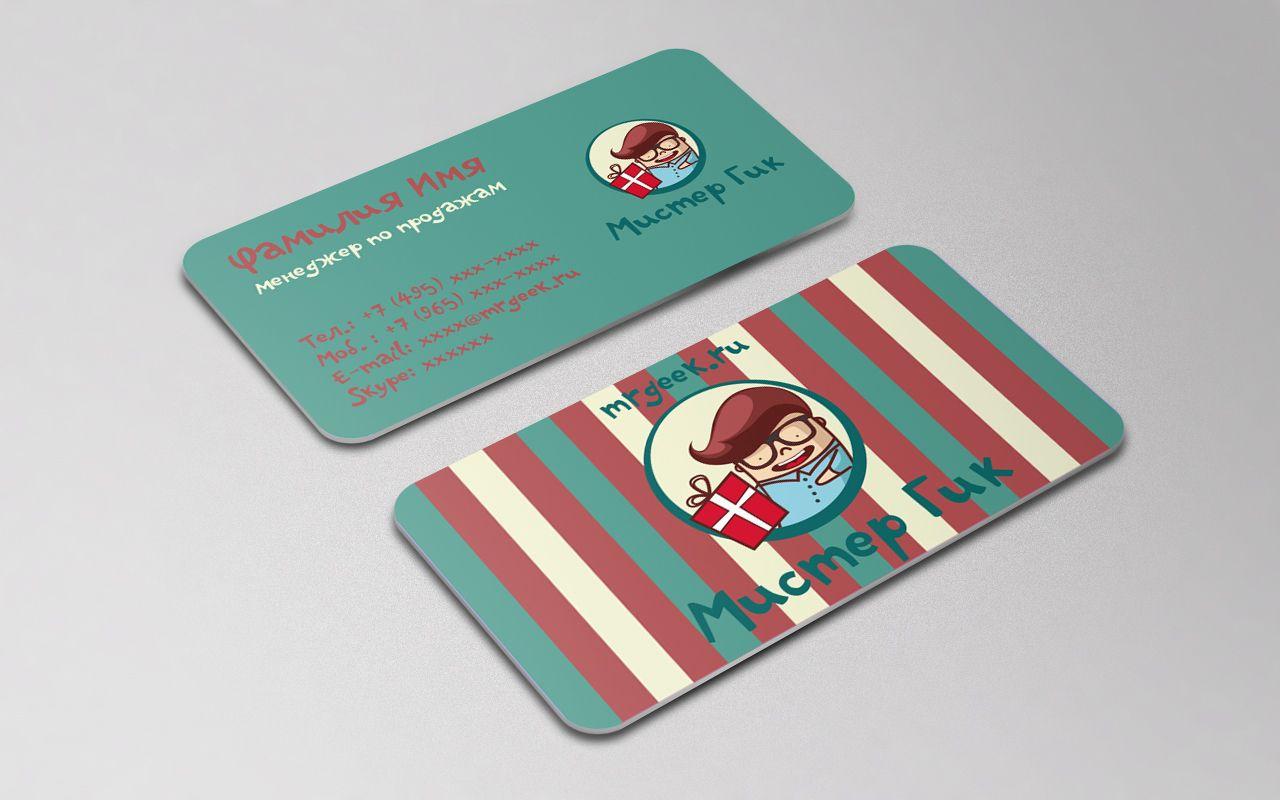Фирменный стиль для магазина подарков - дизайнер La_persona