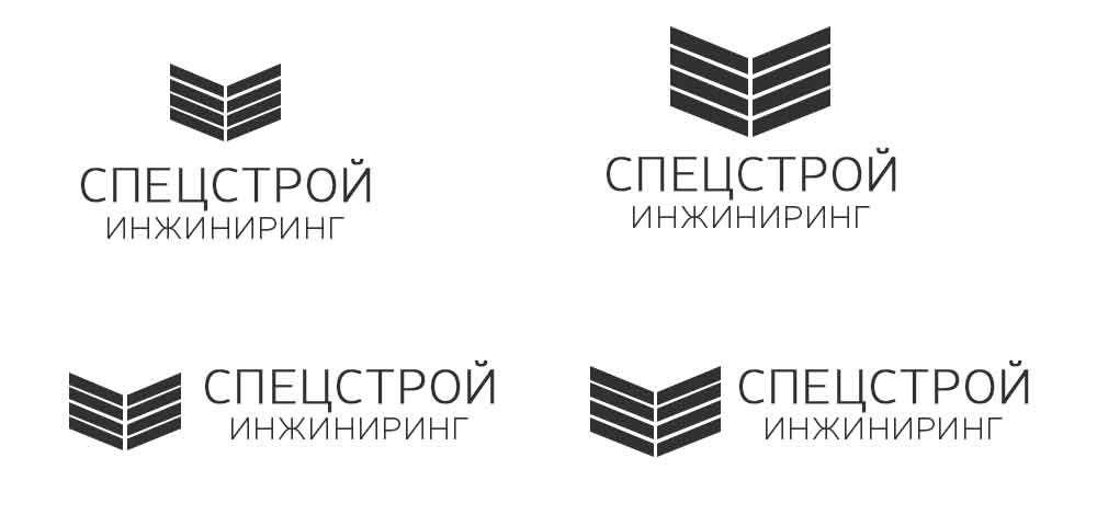 Логотип для строительной компании - дизайнер spy-reality
