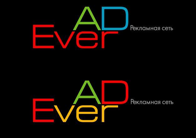 Логотип для CPA биржи - дизайнер Krakazjava