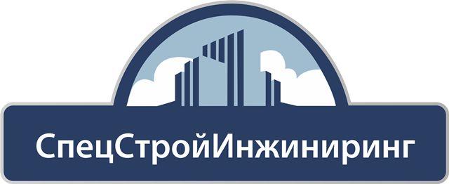 Логотип для строительной компании - дизайнер smokey