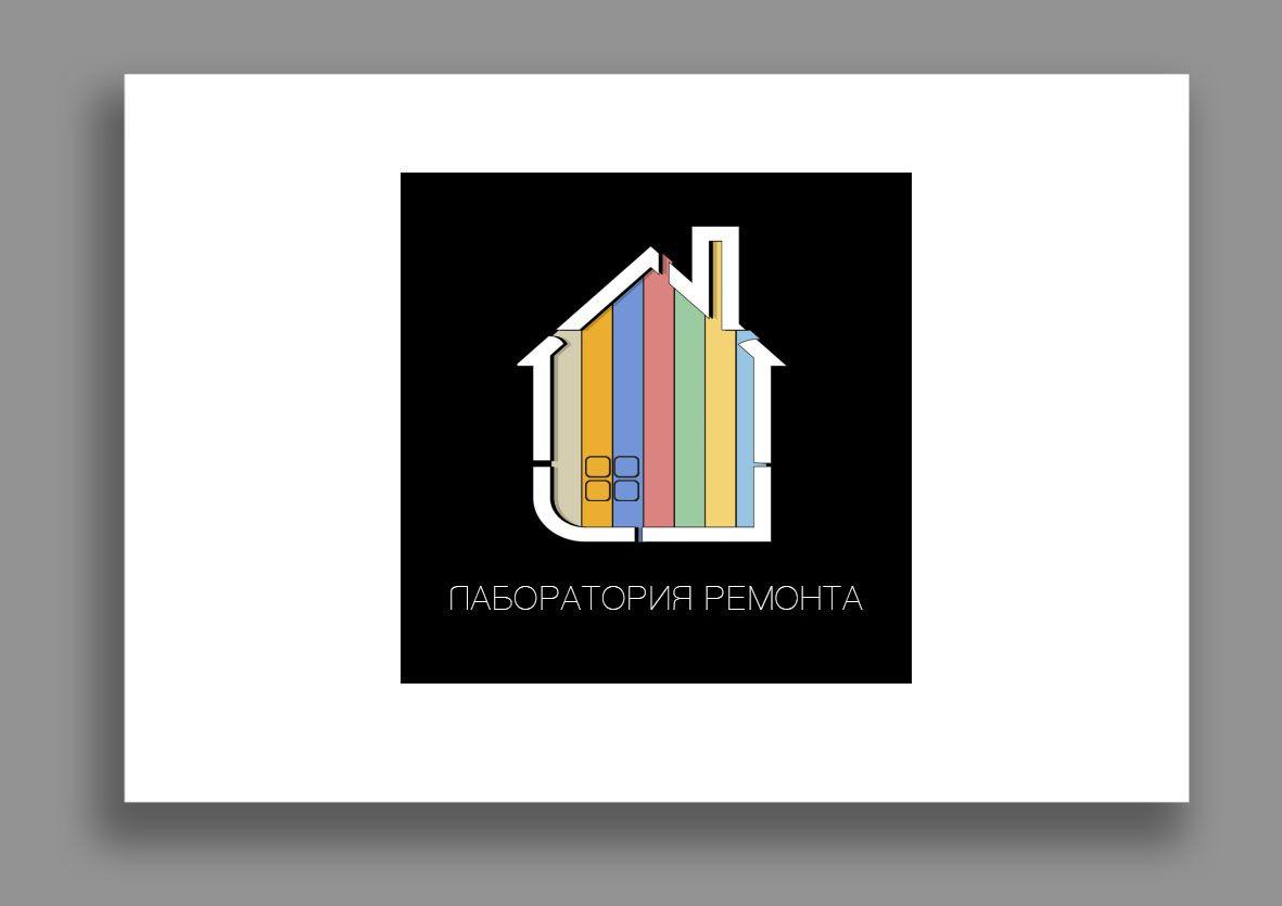 Разработка логотипа компании по ремонту и дизайну - дизайнер indus-v-v