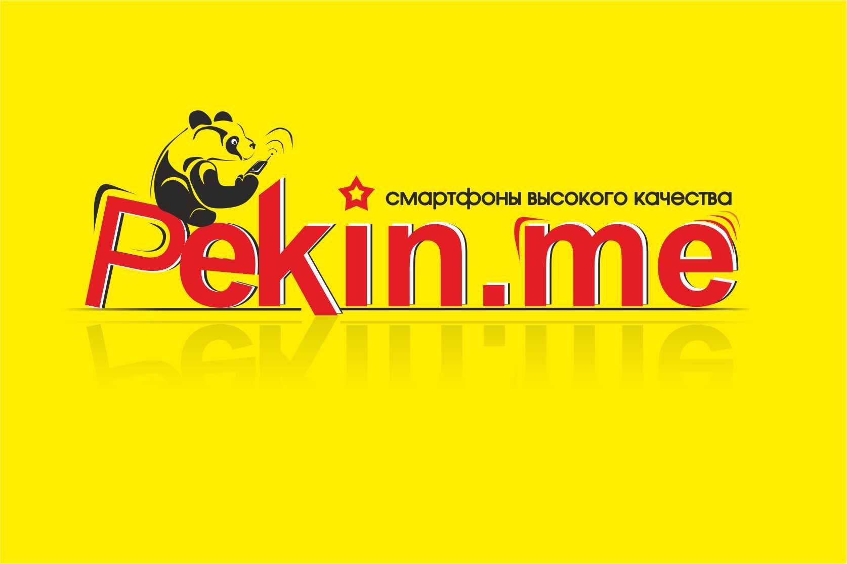 Логотип для компании pekin.me - дизайнер kibersample