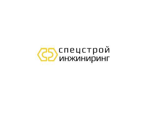 Логотип для строительной компании - дизайнер russ_id
