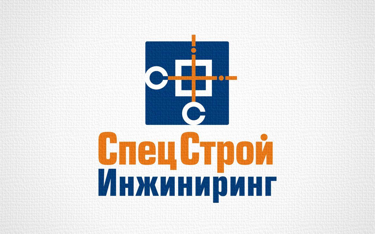 Логотип для строительной компании - дизайнер Zheravin