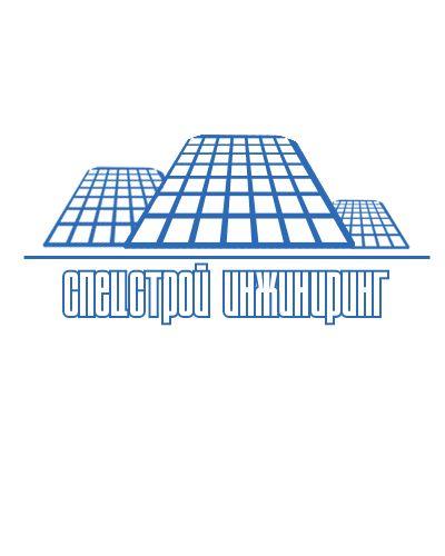 Логотип для строительной компании - дизайнер Banzay89