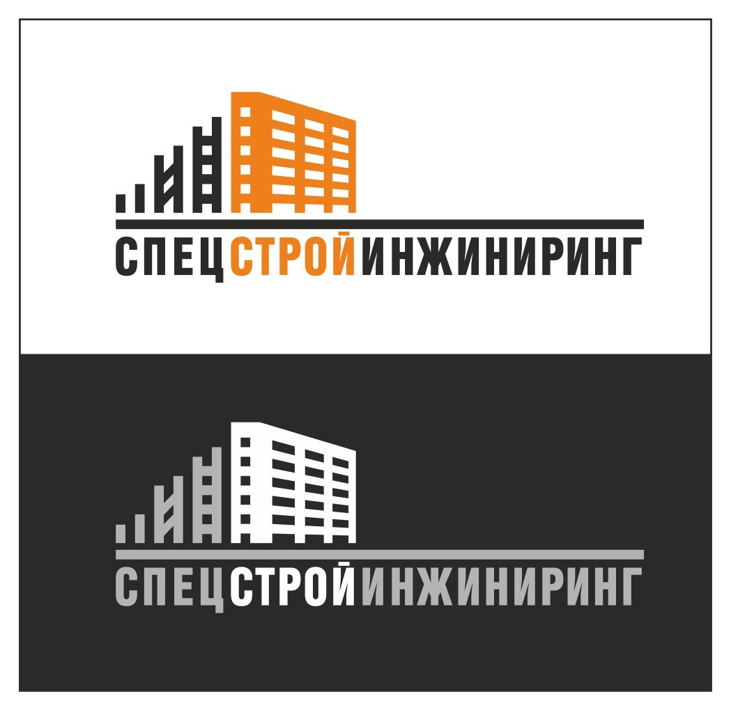 Логотип для строительной компании - дизайнер zooosad