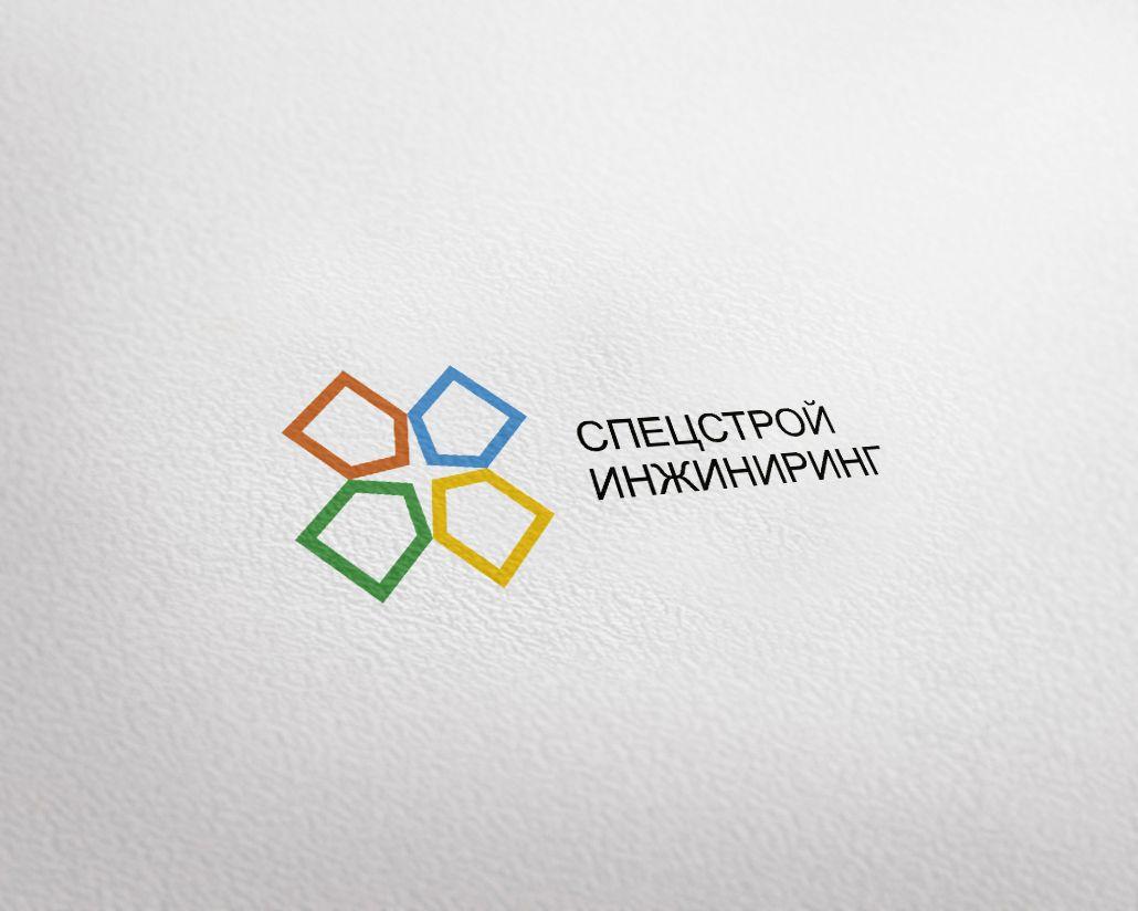 Логотип для строительной компании - дизайнер krisSstal