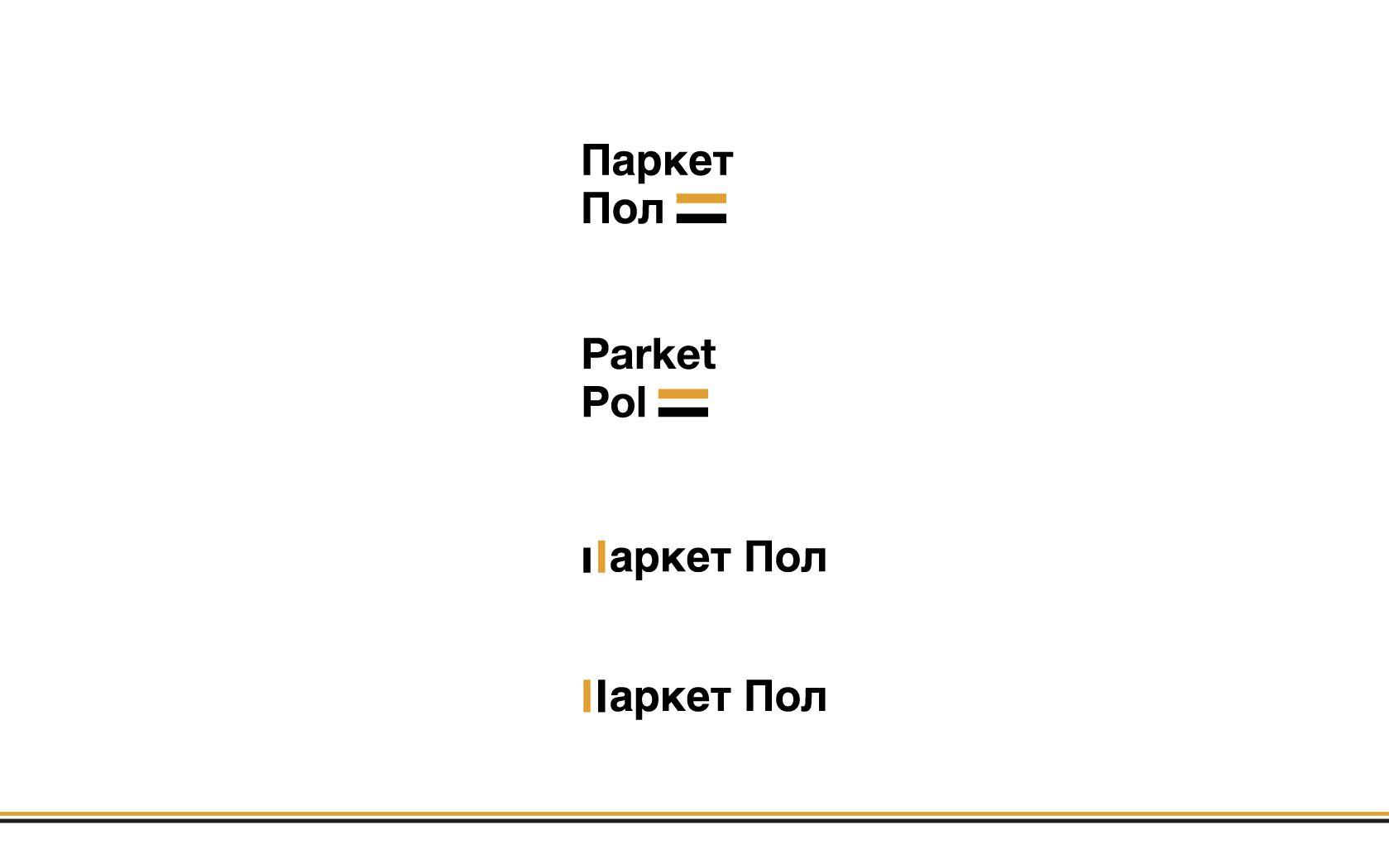 Лого и фирменный стиль компании по продаже паркета - дизайнер silapov