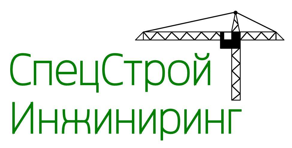 Логотип для строительной компании - дизайнер k-hak