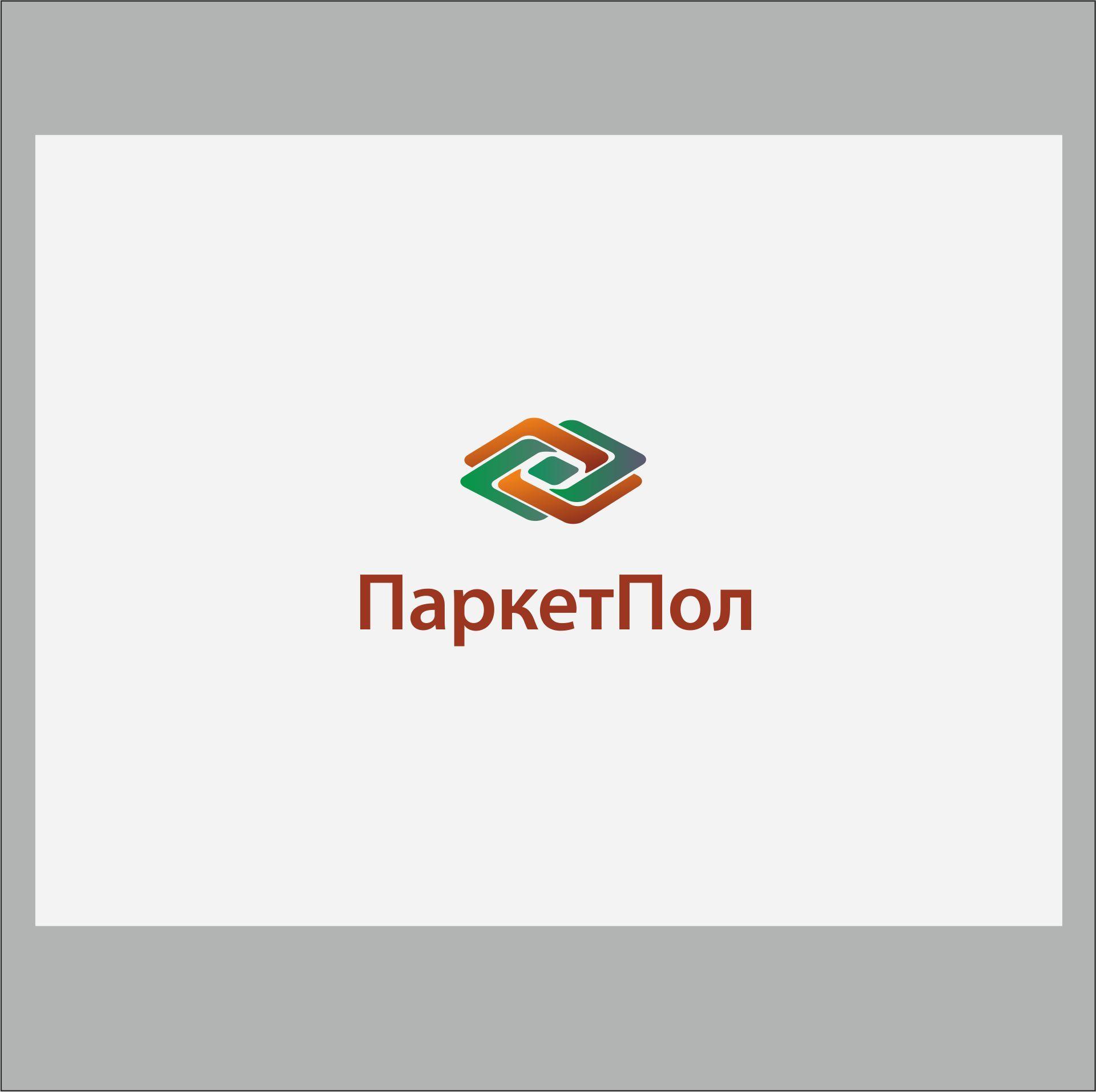 Лого и фирменный стиль компании по продаже паркета - дизайнер dbyjuhfl