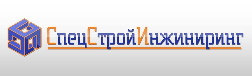 Логотип для строительной компании - дизайнер Vegas66