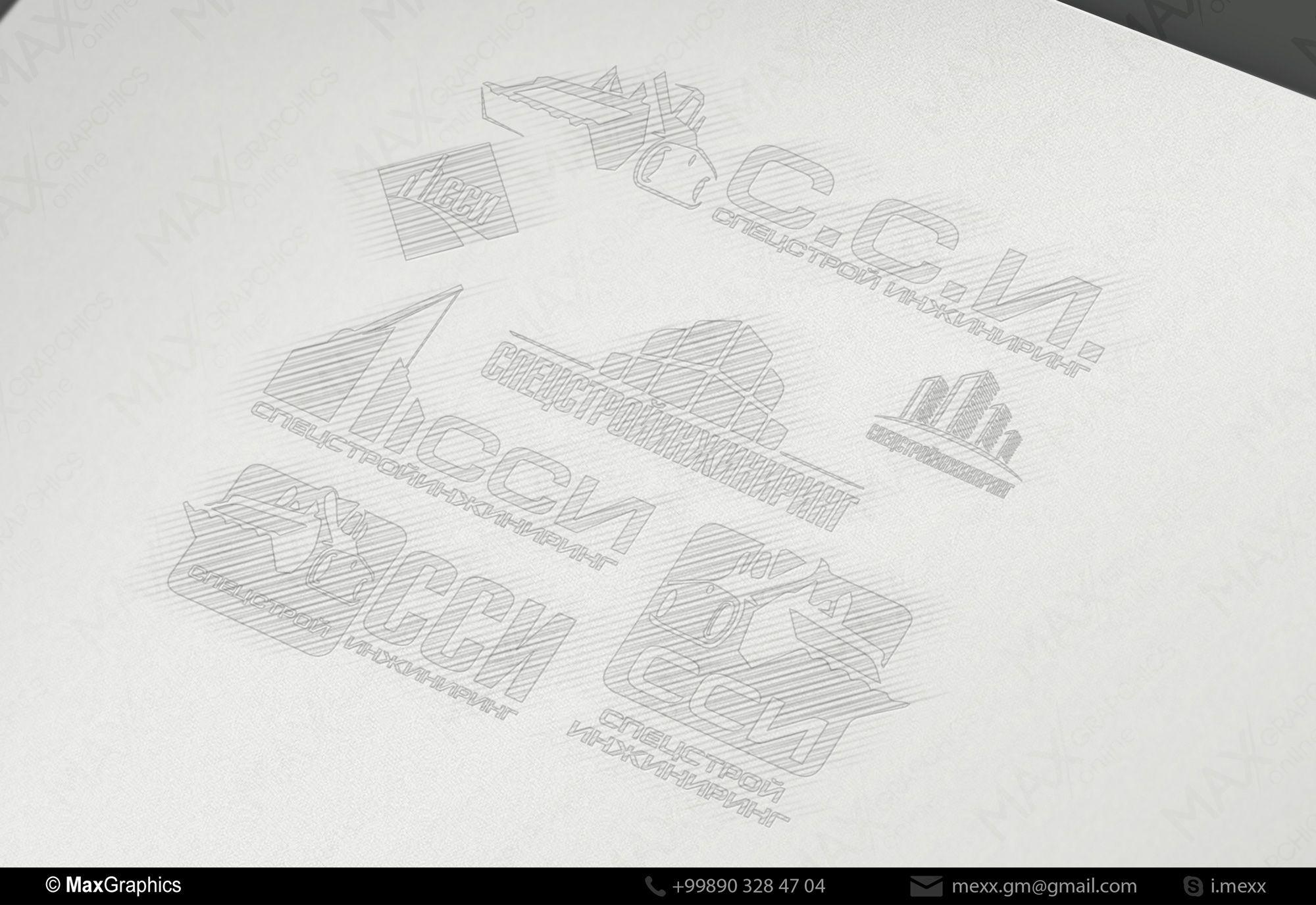 Логотип для строительной компании - дизайнер Kreativa