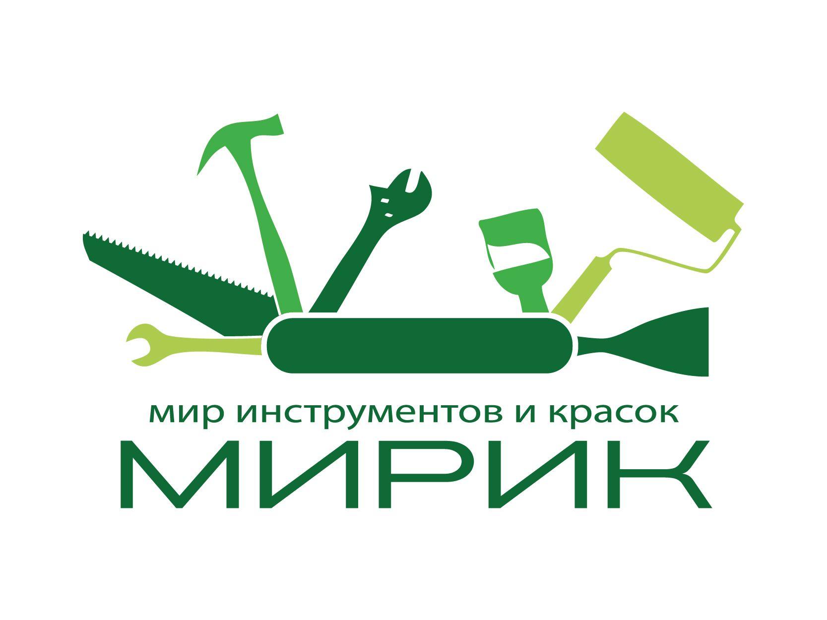 Фирменный стиль Мир Инструмента и Красок - дизайнер roman_ratseev
