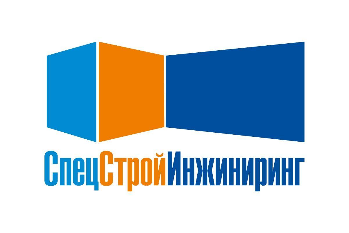 Логотип для строительной компании - дизайнер xamaza