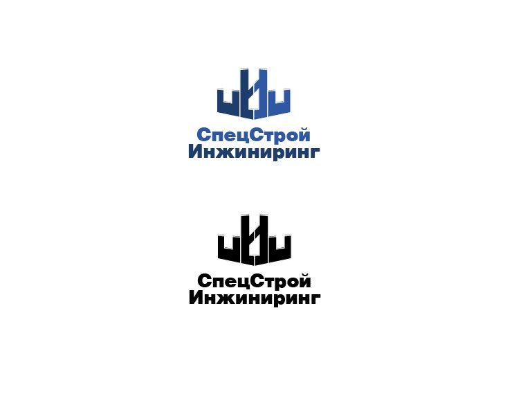 Логотип для строительной компании - дизайнер U4po4mak
