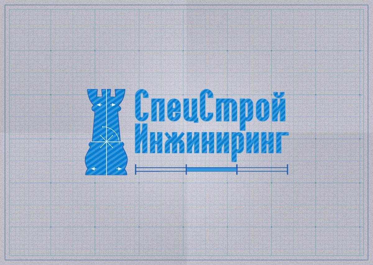 Логотип для строительной компании - дизайнер Gas-Min