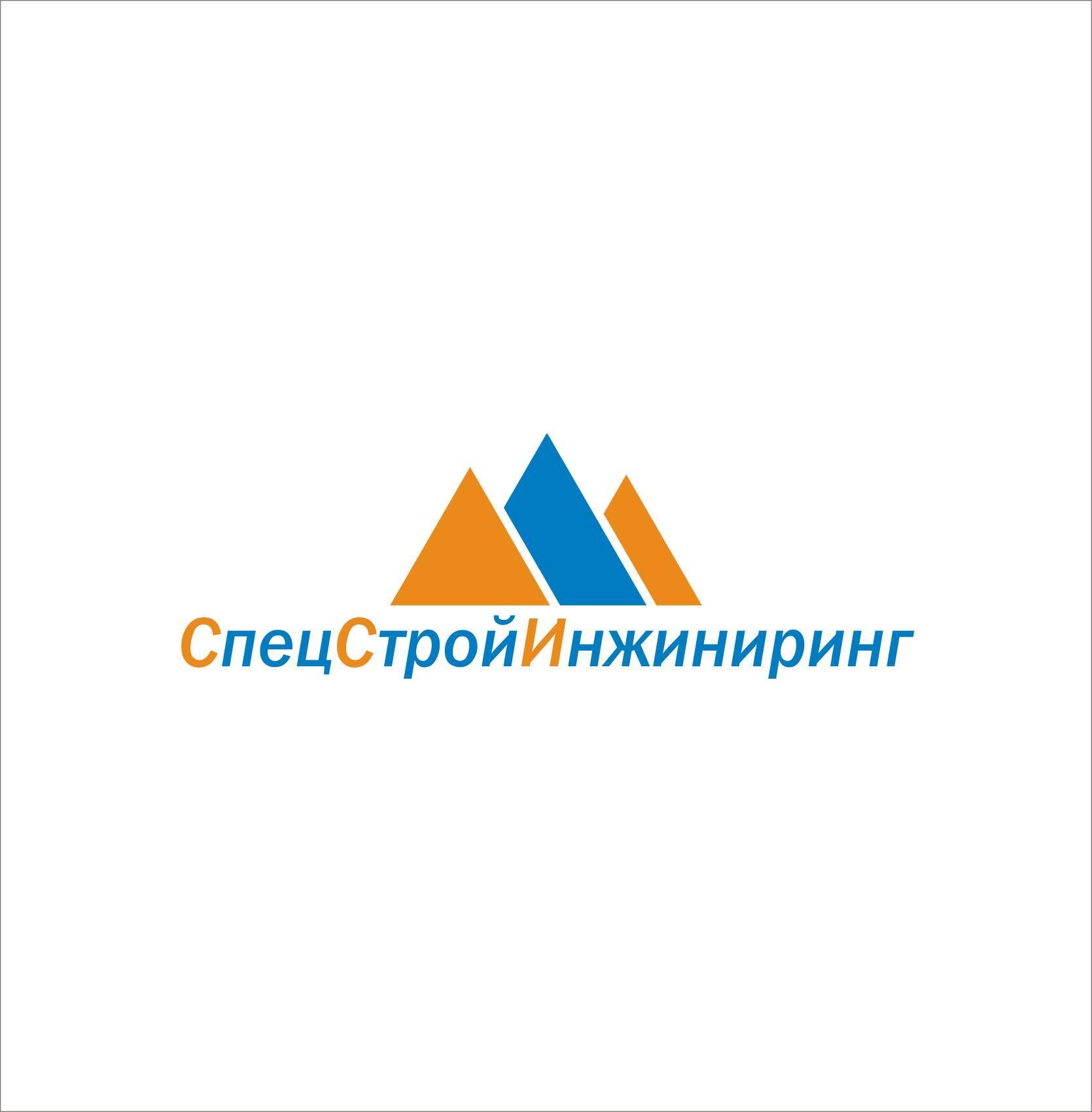 Логотип для строительной компании - дизайнер Muzaxxib