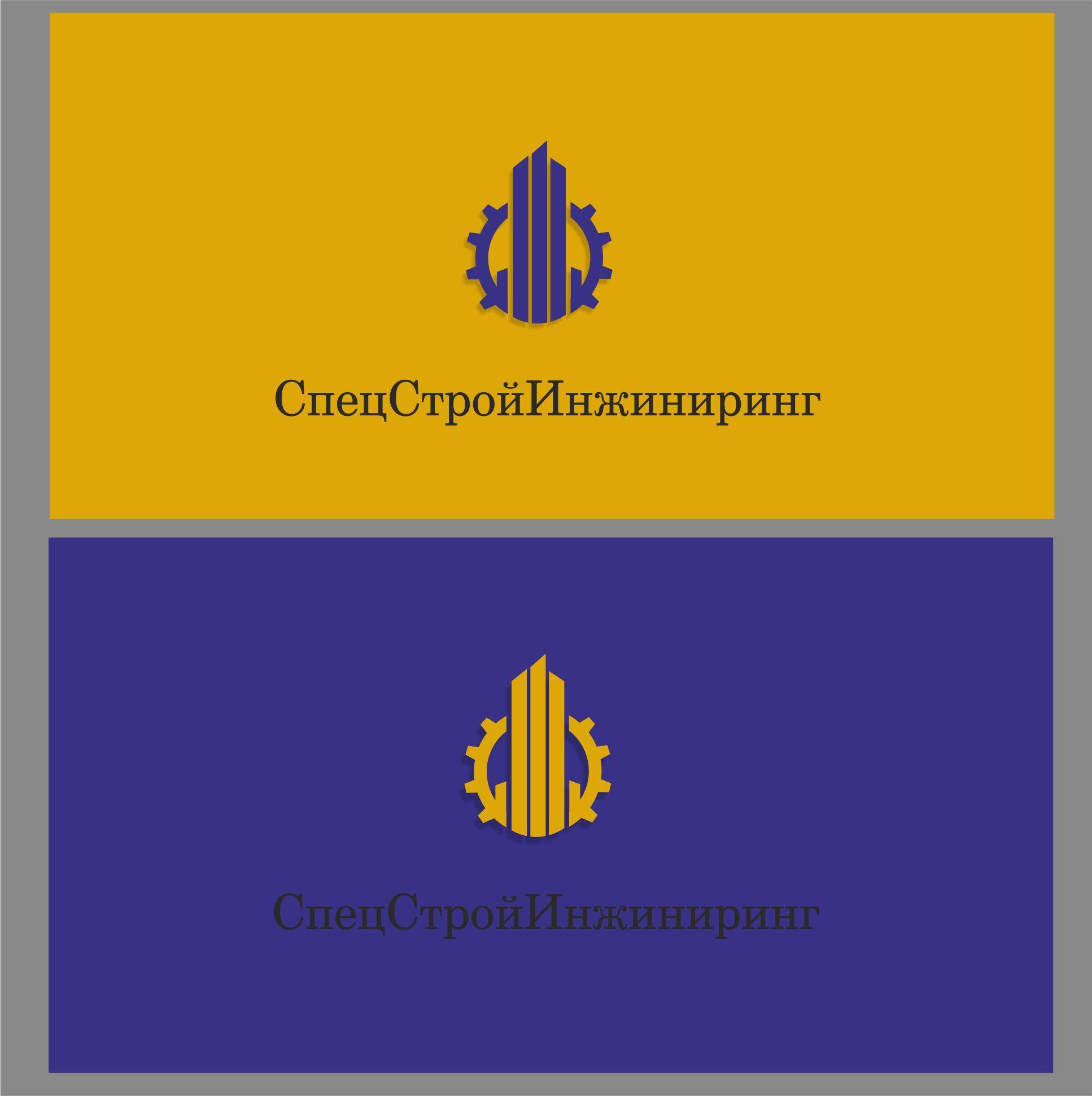 Логотип для строительной компании - дизайнер dbyjuhfl