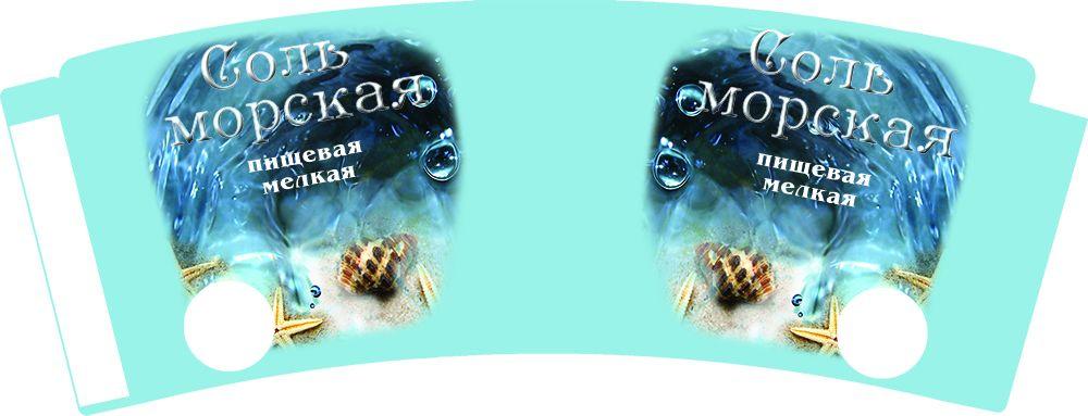 Дизайн этикетки для соли пищевой морской  - дизайнер arbini
