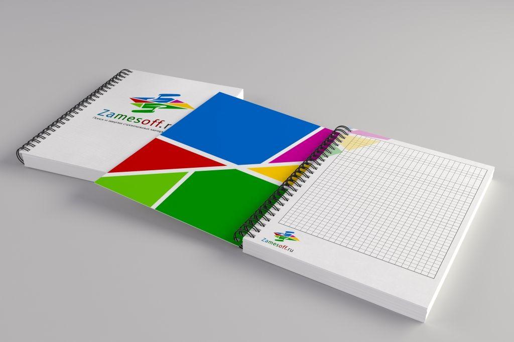 Лого для сервиса по поиску строительных материалов - дизайнер Keroberas