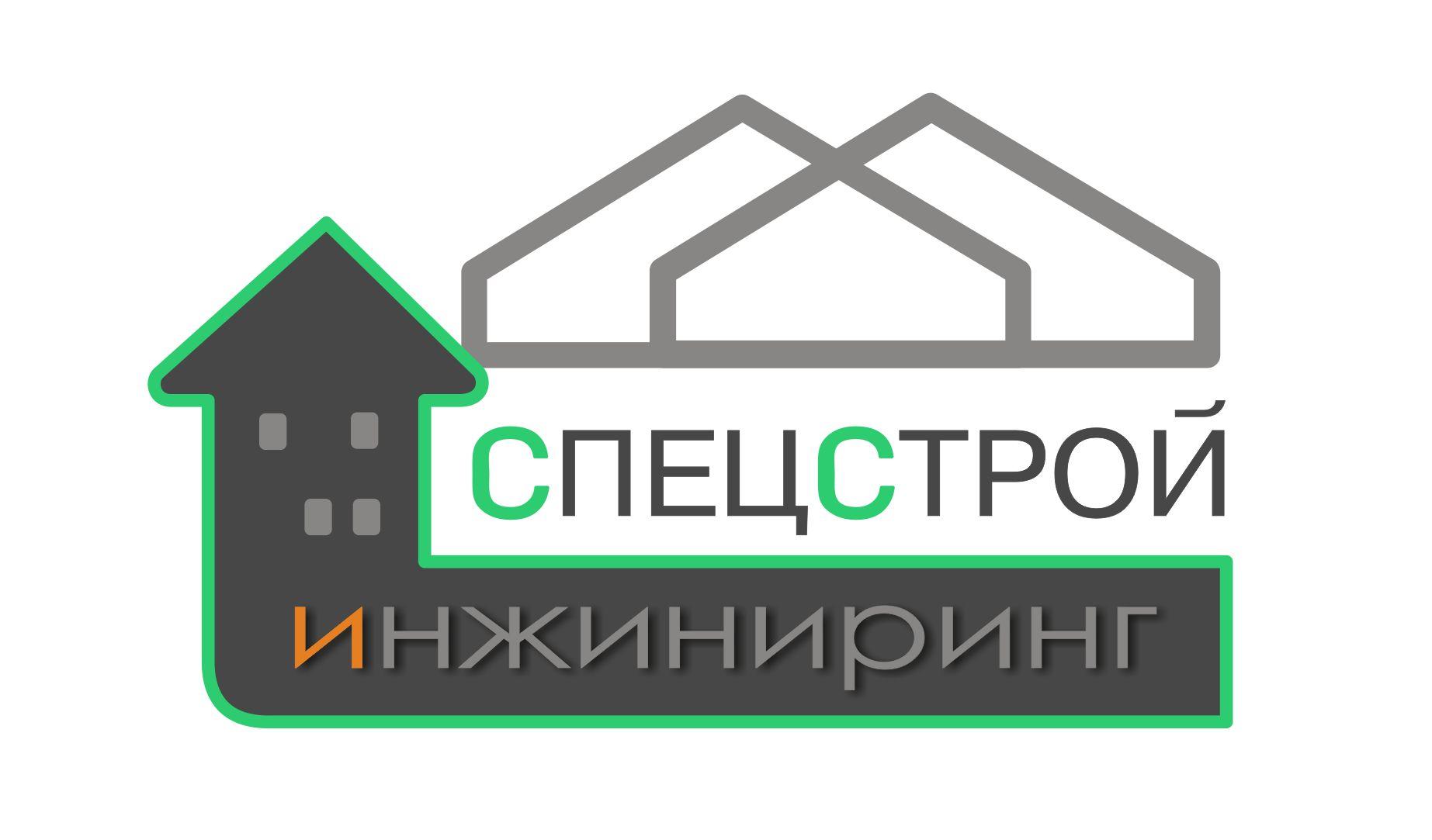 Логотип для строительной компании - дизайнер Modify