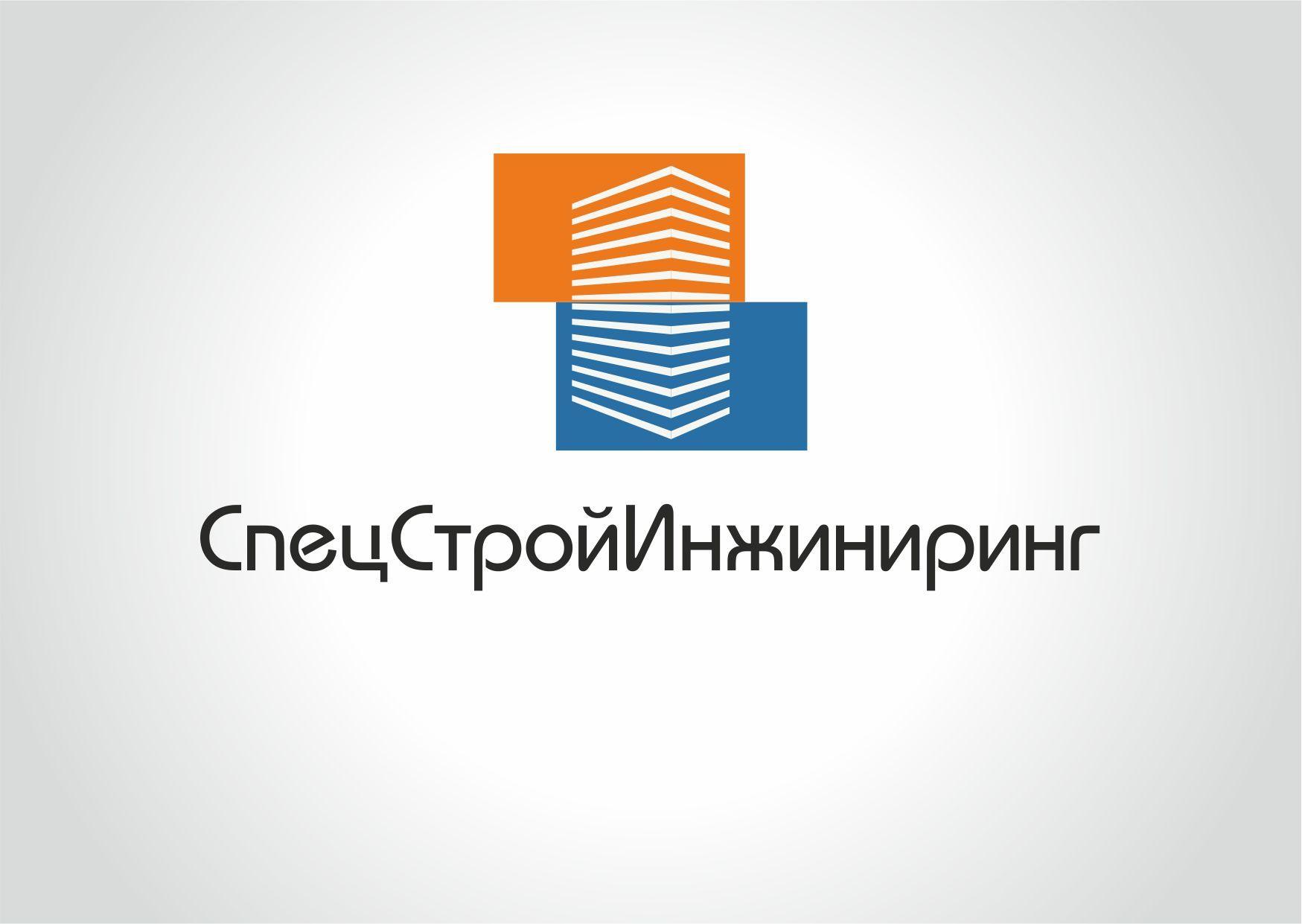 Логотип для строительной компании - дизайнер Re-gi-na