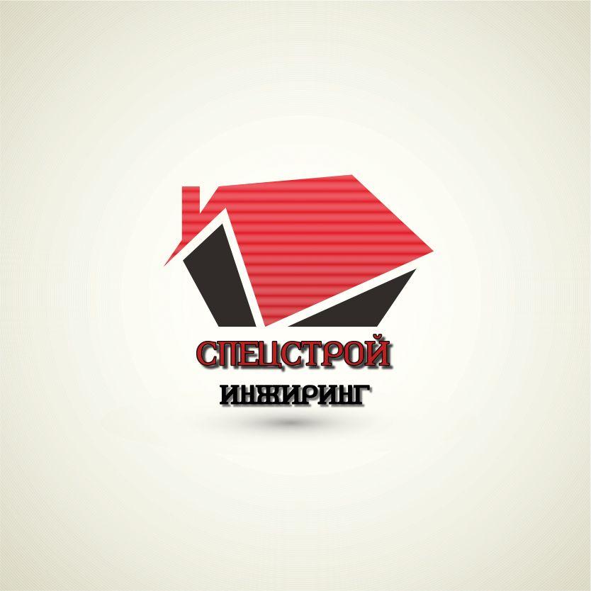 Логотип для строительной компании - дизайнер Askar24
